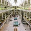 Museo Nacional de Escocia (National Museum of Scotland)
